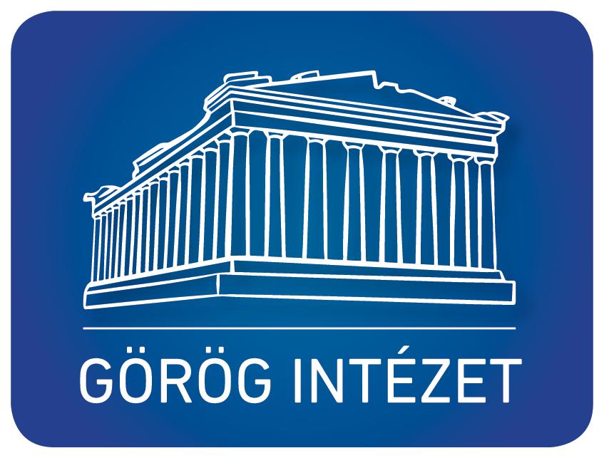 Görög Intézet